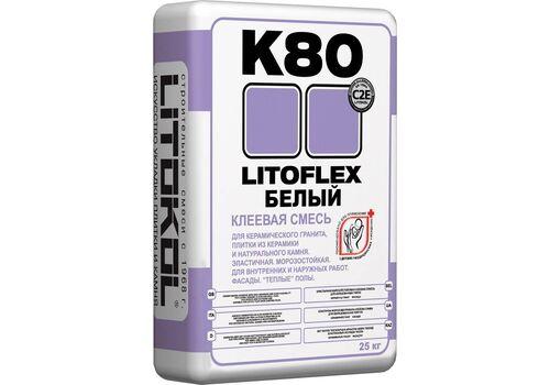 кл  LitoFlex К80 белый 25 кг клей